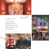 中華街にあるおすすめランチ 元北京在住者が推薦