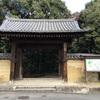 奈良の苔寺ー秋篠寺を訪ねる