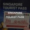 """シンガポールでの両替事情とSIMカード事情と、旅行者向けのお得な交通パス""""SINGAPORE TOURIST PASS"""""""
