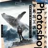 【試し読み】ノンデザイナーのためのPhotoshop写真加工講座(40ページ)