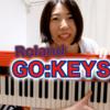 【旅するピアノ】RolandのGO:KEYSを開封しました!