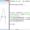 軽量ミニマックス近似式 5 / 或る函数 ε(x) が極値となるところの x を見つける / sympy