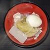 ホットクック リピ決定レシピ 白だしで白菜と大根と鶏の煮物