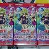 【カード日記】「デュエリストパック-レジェンド・デュエリスト編4(DP21)」3BOX開封結果!