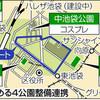 """中池袋公園が整備改修され""""コスプレ特化公園""""誕生か!?"""