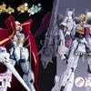 ガンダムBF IB第14回「クロスボーンガンダムX2ジュリア」vs「ライトニングZガンダムアスプロス」感想、ガンプラ・ホワイトデー・ウォーズ!!