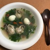 目のかすみ、貧血、ほてりに、牡蠣を使った薬膳スープ