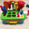 【ハワイ】現地で購入したおもちゃー1歳8ヶ月の子と初の海外旅行ー