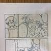 【漫画制作737日目】ペン入れ進捗その17