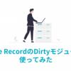 RailsのActiveRecord::AttributeMethods::Dirtyを使ってみた