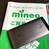 【Huawei】HUAWEI novaでmineoを使用♪