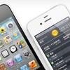 機種変更した人向け、iPhone3GsからiPhone4sにデータを移行する方法