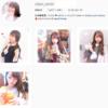 「=Love」(愛称:イコラブ)の大谷映美里がインスタグラム(Instagram)を開設したことがモデルプレスの記事になった件