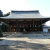 氷川神社(世田谷区/喜多見)への参拝と御朱印