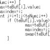 「コンピュータ将棋のアルゴリズム」のバグ。