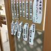 東京大学 理Ⅱ類 合格🌸