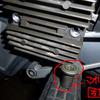VTZ250(MC15) スティードレギュレーターを加工装着