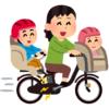 電動自転車に子供を乗せられるのは何歳から?電動自転車の選び方も紹介
