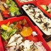 お弁当に!鶏ハムと赤ピーマンの味噌ソース炒め(石井味噌)〜ドイツのお弁当〜ふわっふわの銘菓「松の蘿」