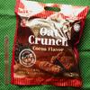 マレーシア産。「オーツクランチ ココア味」を業務スーパーで購入。食べた感想を書きました