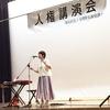 大分市 稙田公民館