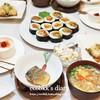 おうちごはん~韓国海苔巻、ビタミンDの話/My Homemade Dinner/อาหารมื้อดึกที่ทำเอง