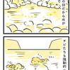 【犬漫画】能勢川遊び、てんすけにとっては水より…。