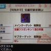 【MHXX】最小金冠コンプへの道㉓ 宝纏ウラガンキン(ブシドー双剣)