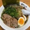 加西 福ちゃん麺🍜