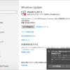 2019年03月の Microsoft Update (定例) 2019-03-13