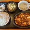 ふじみ野【楽苑】マーボ豆腐定食 ¥780+大盛 ¥100