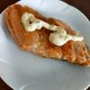 簡単!激うま!半額の鮭で【鮭のムニエル】タルタルソースがけ〜レシピ