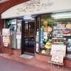 【食レポ】高知のワンコイン500円ランチ・51「愛宕商店街で選べるワンコイン・アイランド」さんで