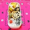 お弁当作りの記録(2日分)ー幕の内弁当と久しぶりのキャラ弁/My Homemade Boxed Lunch/ข้าวกล่องเบนโตะที่ทำเอง