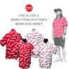 コカコーラ【COCACOLA】 × レーヨン100% × ボーリングシ半袖シャツ