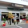軽食場「koba」 (随時更新) #LocalGuides