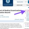 グリーンカード2017 申請に必要なMedical Examinationについて 更新