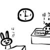 『残業を減らすプチIT化仕事術〜元SE女子の事務職奮闘記』を読みました
