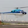 2017年7月16日(日)みなとみらいヘリポート JA355E