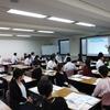 令和元年度第1回中部学級力向上研究会開催報告