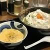 [ま]三ツ矢堂製麺「カルボナーラつけめん」を喰らう/奥久慈卵ふわとろな卵白多すぎ @kun_maa