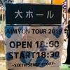 あいみょんのライブで昇天した ~ -SIXTH SENSE STORY- ライブレポート・感想・セットリスト ~