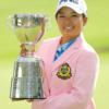 【ゴルフ】国内メジャー第2戦「日本女子プロゴルフ選手権」大逆転でメジャー2勝目の「鈴木愛」!