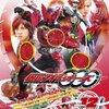 感想『仮面ライダージオウ』第10話「タカとトラとバッタ2010」ZI-O signal EP10