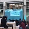 Lux TagはドイツのBundesministerium für Gesundheitに飛び込みました。