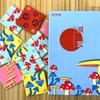 簡単なボードゲーム紹介【滅茸(めつたけ)】