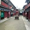 江戸の歌舞伎入門:江戸三座と猿若町時代