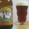 SIERRA NEVADA 「MAPLE SCOTCH STYLE ALE」