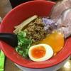京都ラーメン道〜あいつのラーメンかたぐるま@丹波口〜限定麺食べました