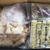 【ふるさと納税】モツ鍋セット15人前 寄付額1万円